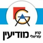 קניון מודיעין עזריאלי-לוגו