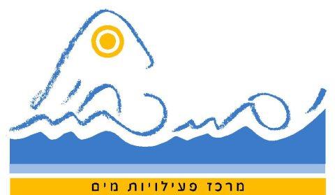 ים כחול-שחייה לילדים