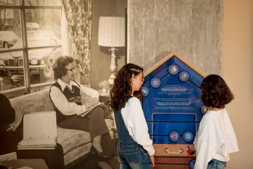 אנו, מוזיאון העם היהודי, לגדול