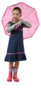 מטריות לילדים בטויס אר אס