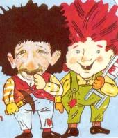 קריוס ובקטוס-הצגת ילדים