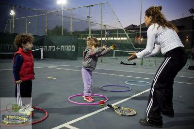 האקדמיה לטניס