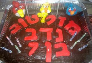 עוגת יום הולדת בצק סוכר