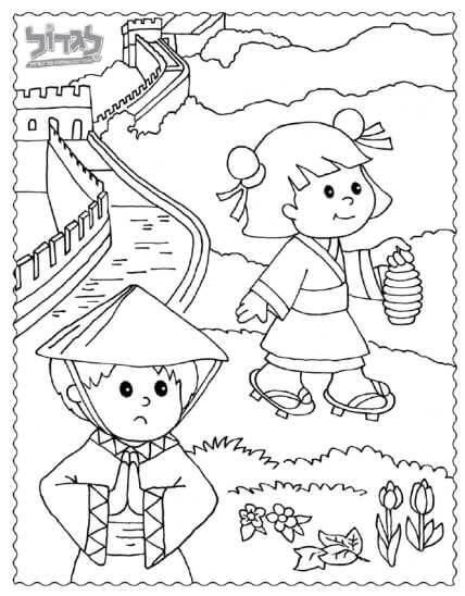 דף צביעה דני ורותי בסין