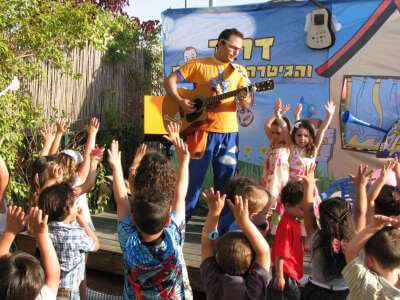 """דרור והגיטרה הפעלה לל""""ג בעומר אתר לגדול"""