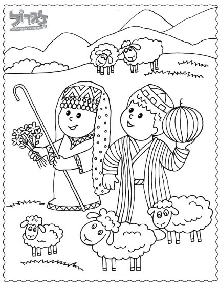 דף צביעה אוזבקיסטן