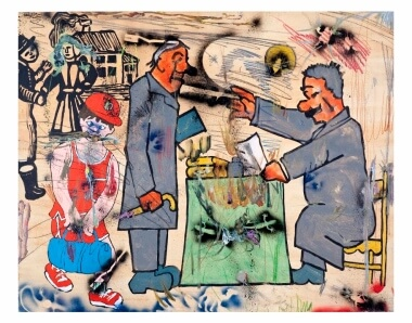 יאיר גרבוז במוזיאון רמת גן