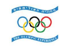 החוויה האולימפית תל אביב