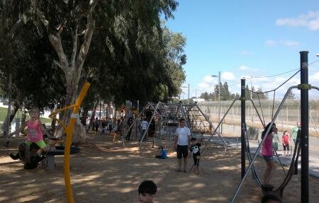 פארק רמת השרון מתקנים