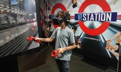 וי-אר סטיישן משחק מציאות מדומה - אתר לגדול
