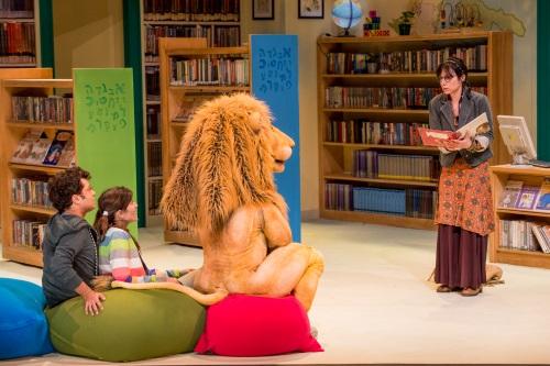 אריה הספריה הצגת ילדים