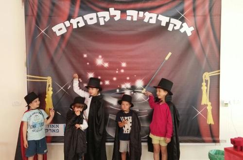 אאוריקה נתניה סדנאות מדע לילדים