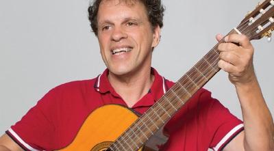 ישראל והגיטרה, ינואר 2017 בקניון עזריאלי תל אביב