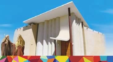חנוכה בבאר שבע, יום טיול באתרי תרבות ותיירות 2018 - אתר לגדול