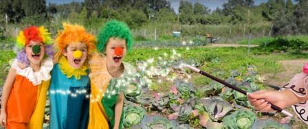 פורים בחווה תל אביב