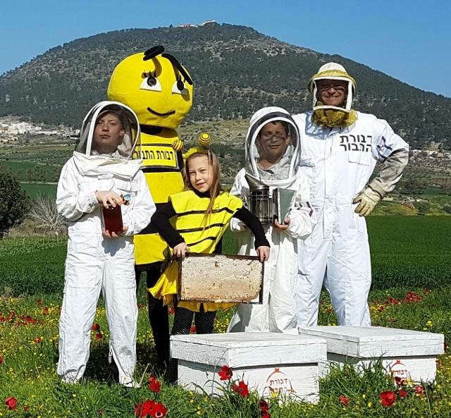 פסטיבל הדבש 2017 בדבורת התבור