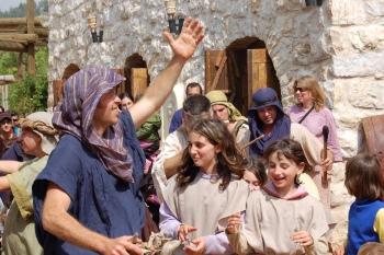 פסטיבל האסיף בעין יעל - אתר לגדול