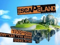 אסקייפלנד חדרי בריחה לילדים בחיפה אתר לגדול