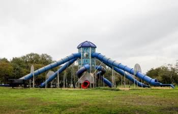 פארק מנחם בגין - לגדול