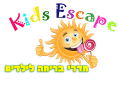 קידס אסקייפ - Kids Escape אשדוד