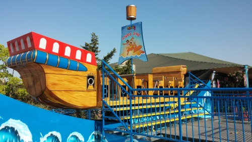סירה בסערה- מתקן חדש בקיפצובה