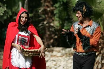 הצגת כיפה אדומה תיאטרון אגדו