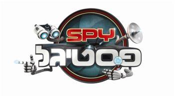 Spy פסטיגל ספיי פסטיגל 2012 לצפייה ישירה