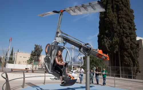 פארק נובל אנרג'י מדעטק חיפה