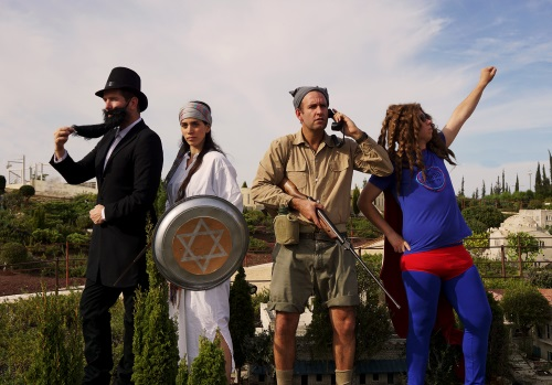 גיבורי העל בחנוכה 2015 במיני ישראל