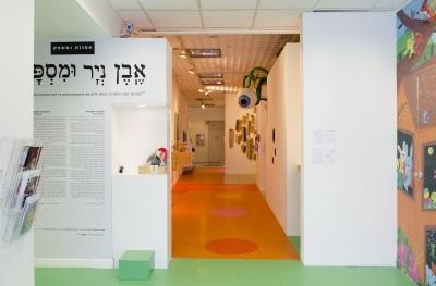 מוזיאוני חיפה פסח 2017