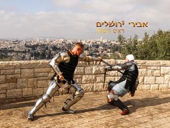פסטיבל אבירי ירושלים 2019