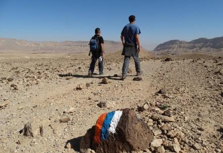 יום שביל ישראל, המכתש הקטן
