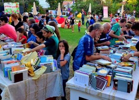 שבוע הספר 2017 בחיפה - אתר לגדול