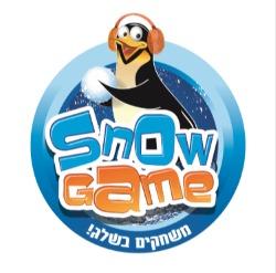 משחקי השלג קיץ 2019 בחולון