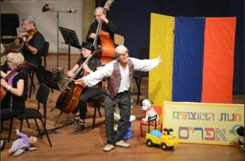 צעצוע של קונצרט