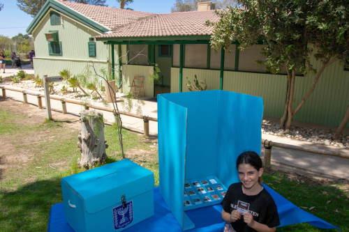 פעילויות לילדים ביום הבחירות